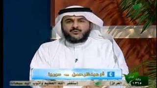 صفات كافرة العشير مع الدكتور طارق الحبيب.flv
