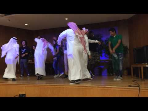 Students dance during Saudi Arabia National Day at Pacific University
