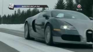Bugatti Veyron - بوغاتي فيرون