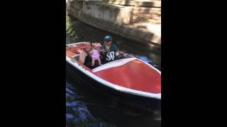 Knoebels Boat Ride