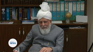 This Week With Huzoor - 23 October 2020