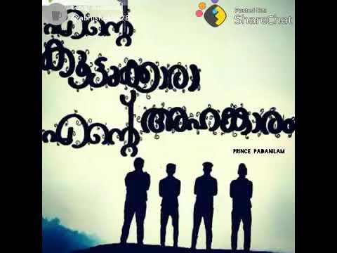 Malayalam friendship whatsapp status | Whatsapp status malayalam |