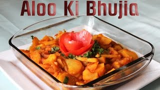 Aloo ki Bhujia