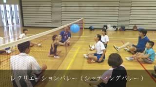 障害者スポーツ体験つき球技大会in埼玉・川口ダイジェスト thumbnail