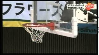 日本バスケット協会 2015/5/14 川淵氏が会長就任 記者会見JBA新執行部体制発足