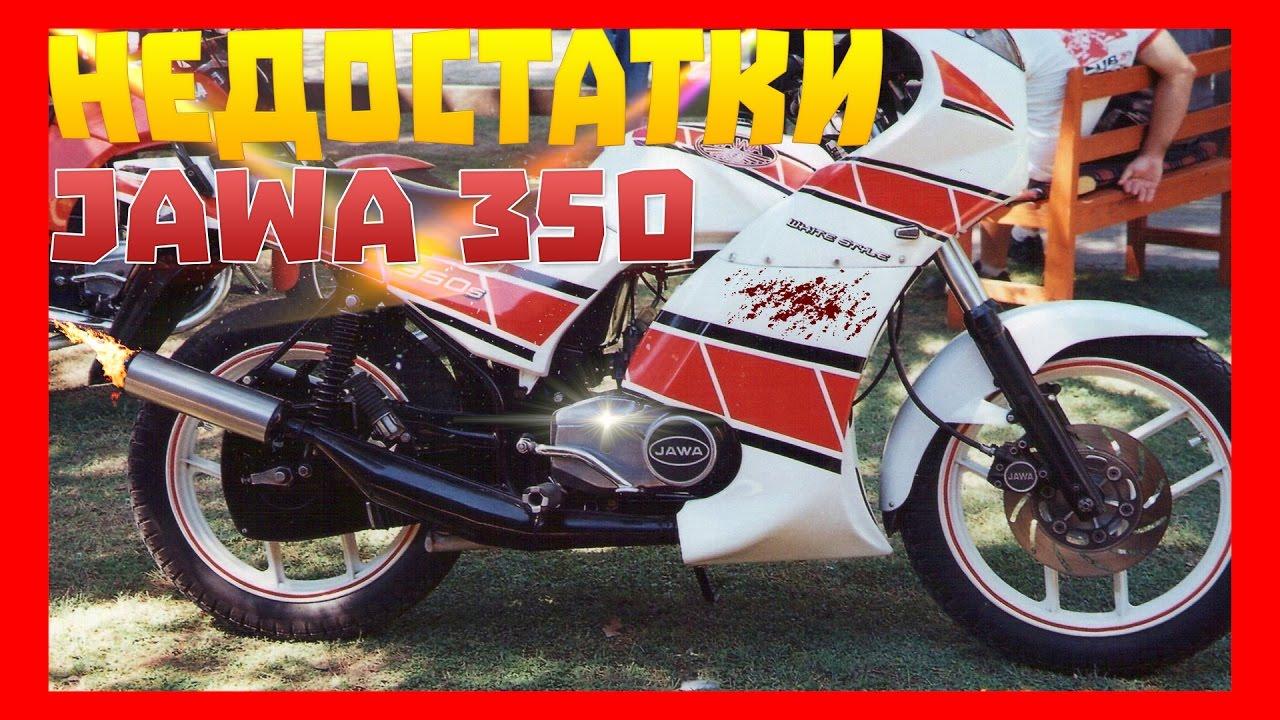 НЕДОСТАТКИ советского мотоцикла JAWA 350
