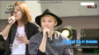 [Karaoke-Thaisub] Seventeen's vocal unit - Because of you (Acoustic ver)