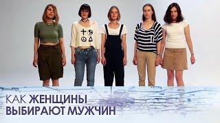 видео фото женщин и мужчин