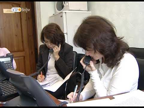 день бесплатной юридической консультации в ярославле