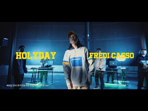 HOLYDAY & Fredi Casso (VMC NEW PRODUCER) Feat. 넉살, ODEE, QM, Rohann (이로한)