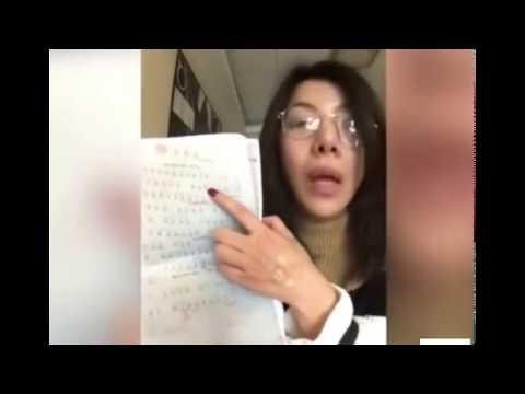 台湾教师:台湾人别骂大陆了 看他们小学课本都教了什么