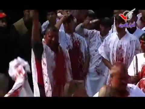 Mahmud Kerimi - Tasua -  Farsça Sinezen