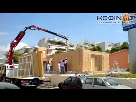 kofinas.gr PREFABRICATED HOUSES GREECE – CONSTRUCTION (AGIA PARASKEVI)