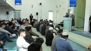 Freitagsansprache 06.04.2018: Die Verantwortung von emigrierten Ahmadi Muslimen