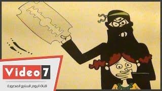 """رسام يشبه الطبيب منفذ """"ختان الأنثى"""" بـ""""داعشى"""" يذبح فتاة بـ""""موس حلاقة"""""""