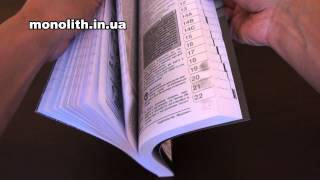 видео Инструкция по ремонту Шевроле Авео с 2011 года выпуска