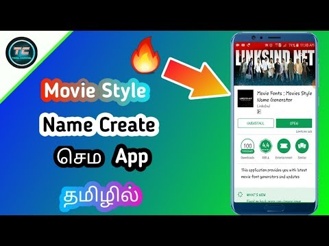 How To Movie Fonts My Name Create Movie Poster For Android In Tamil