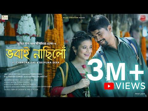 Bhobai Nasilu Lyrics | Zubeen Garg | Deeplina Deka