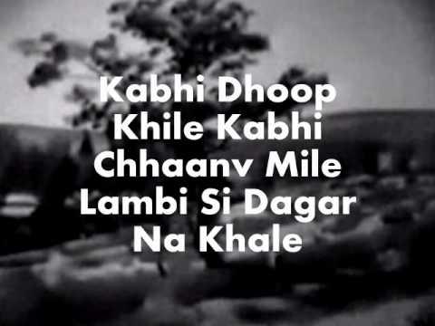 Aaa Chal Ke Tujhe Karaoke Complete Updated