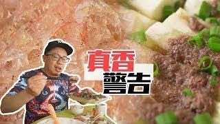 """酱料界中的""""榴莲"""",鲜甜浓香的台山川岛特产""""咸虾酱""""了解一下? 【品城记】"""
