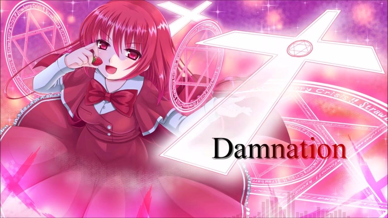 【東方自作アレンジ】Damnation【Strawberry Crisis!!】 - YouTube