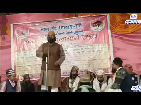 जलसे मे इस नात से हंगगमा हो गया सुने~Aqeelur Rehman Muradabadi New Islamic Naat Online 2017