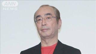 新型コロナで志村けんさん死去 急逝に驚きと悲しみ(20/03/30)