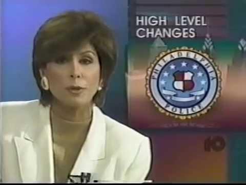 WCAU-TV 12pm News, August 1995
