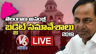 Telangana Assembly Budget Session 2019-20 | Live | V6Telugu