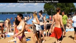 Podrezovo Beach Moscow Region Russia 2018