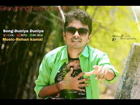 Duniya Duniya Singer Mantu Chhuria New Song 2018 Youtube