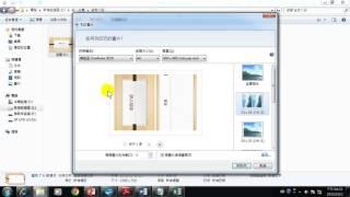 32.2.簡報輸出-列印(閃耀簡報 ppt製作 PowerPoint 2013)