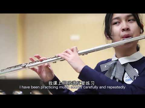 Budding Musicians from Chongqing People's Elementary School Wish a Happy New Year!