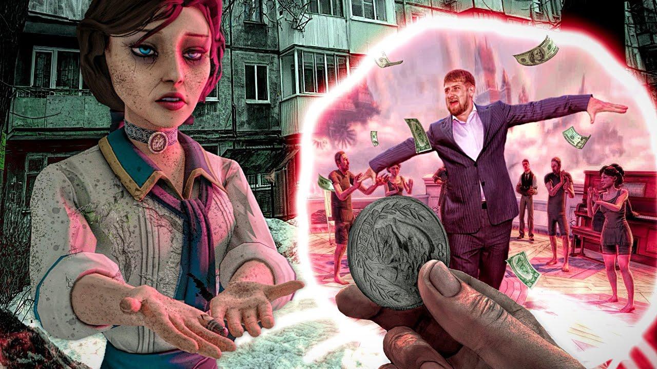 Bioshock Infinite —  Незаслуженный шедевр