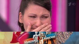 7+1. Мужское / Женское. Выпуск от 24.03.2020