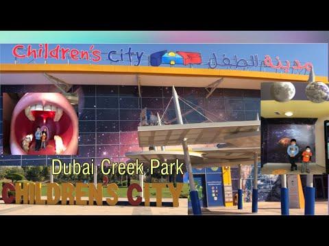 CHILDREN'S CITY DUBAI   EDUTAINMENT VENUE IN DUBAI CREEK PARK