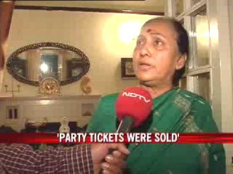 Cong tickets were sold in Karnataka: Alva