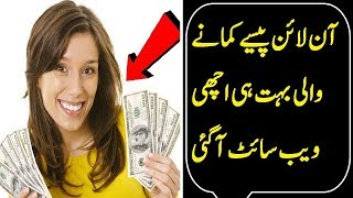 How To Make Money 10$ Per Day With Copy Paste In Hindi Urdu