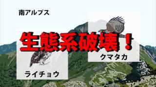 リニア中央新幹線がやって来る ヤァ!ヤァ!ヤァ! thumbnail
