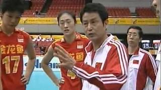 World Championships 2006 China - Cuba part1