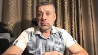 Амнистия для граждан Молдовы. Председатель ПАРТИИ РЕГИОНОВ МОЛДОВЫ  Александр Калинин
