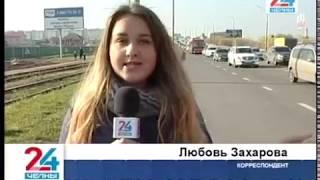 """Авария поставила город на """"стоп"""""""