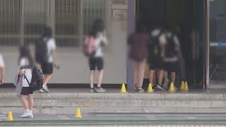 수도권 학교, 격일ㆍ격주수업…재난시 수행평가 폐지 / …