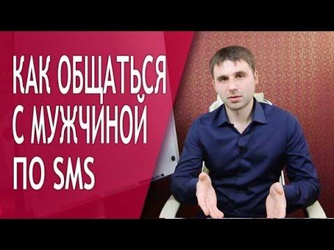 услуги массовой СМС - sms-