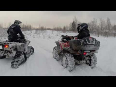 Квадроциклы Yamaha Grizzly 700 CFMOTO X5 H.O. гусеницы