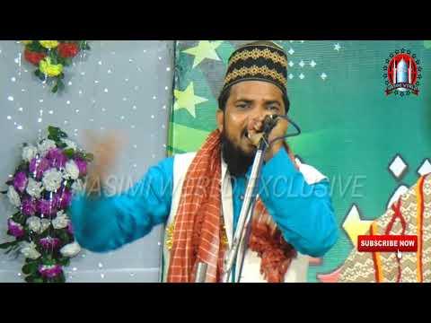 Mubarak Hussain Mubarak __ करबला जा रहा हूं मैं नाना (full hd) New Superhit Hussaini Kalaam At Soro