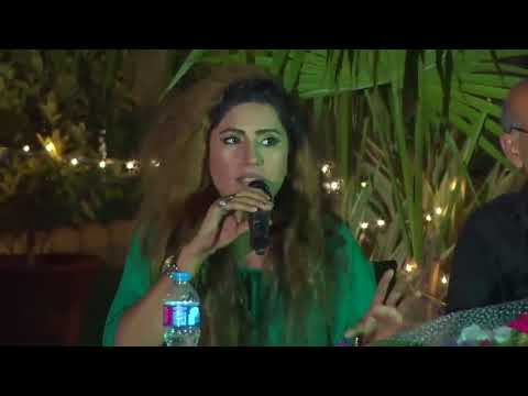 Voice of Aku grand final part 3 ( Karachi ki awaz)