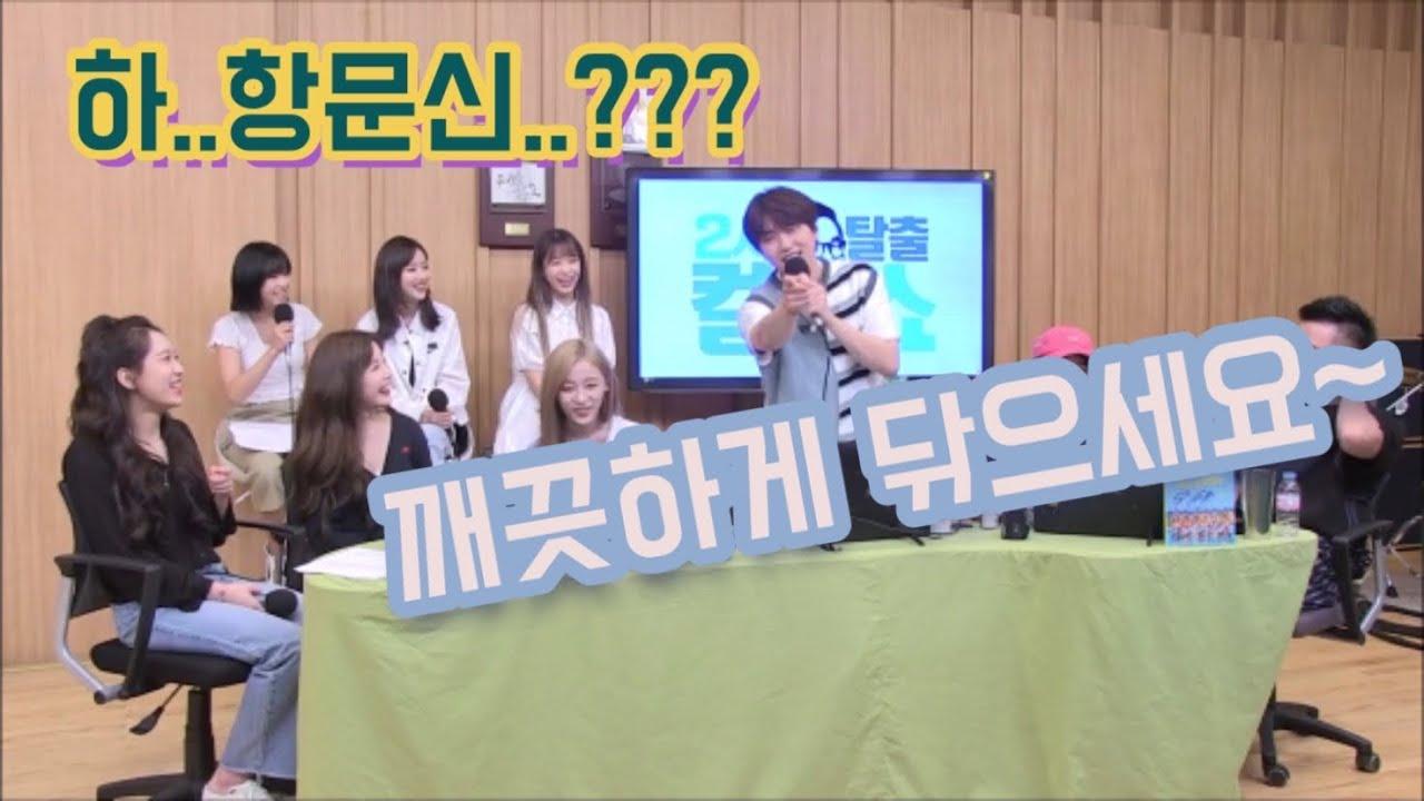 [200813 컬투쇼] 항문신(??) 내린 아이돌 B1A4 산들