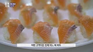 [함께가게] 충청남도 홍성군 이레수산