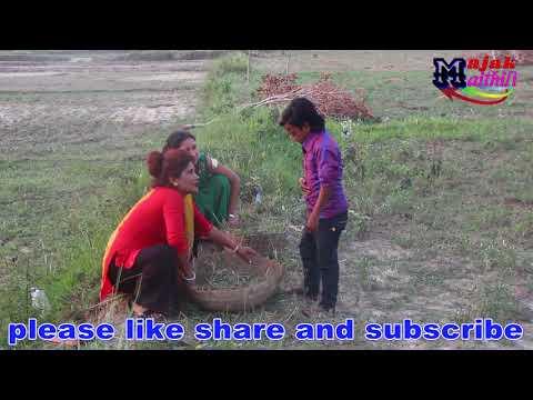 चक्लेट मे प्यार I Love U मे मार/majak Maithili Super Comedy